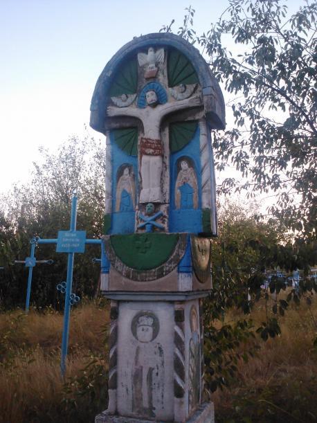 Troiță din Basarabia